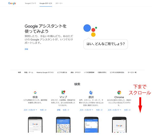 Googleアナリティクスログイン4